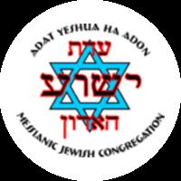 Adat Yeshua